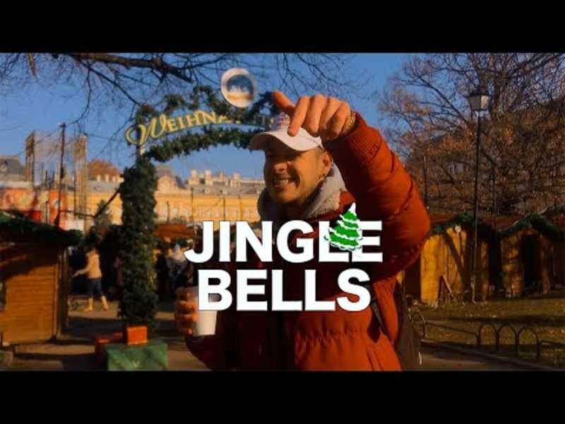 Ф4 - Jingle Bells (Official Video)