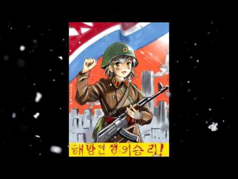 North Korean Christmas Music